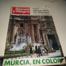 Coleccionismo de Revista Blanco y Negro: REVISTA BLANCO Y NEGRO 1968 2944 CORAZON NUEVO SIN TRASPLANTE . Lote 48289747
