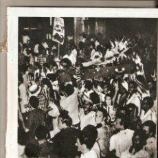 Coleccionismo de Revista Blanco y Negro: AÑO 1960 CENSURA PRENSA CUBA DIARIO DE LA MARINA FAMILIA RIVERO BAMBA PIRELLI AGUA DE FONTENOVA. Lote 48522329