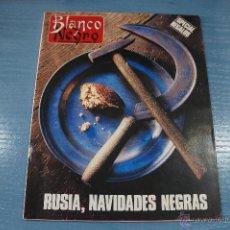 Coleccionismo de Revista Blanco y Negro: REVISTA:BLANCO Y NEGRO,Nº3781,JUAN PARDO,EMILIO GUTIÉREZ CABA,MÓNICA SELES,CONCHA GARCIA ALBARRÁN. Lote 49391393