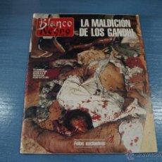 Coleccionismo de Revista Blanco y Negro: REVISTA:BLANCO Y NEGRO,Nº3753,JORGE SANZ,CORÍN TELLADO,PAULETTE GODDARD,MARIA BARRANCO. Lote 49392863