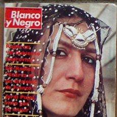 Coleccionismo de Revista Blanco y Negro: REVISTA BLANCO Y NEGRO 3544 1980, LA MODA JOMEINI, PUJOL EL LUTE,GIL-ROBLES, RUPEREZ. Lote 50598072