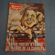 Sammeln von Zeitschriften Blanco y Negro - REVISTA BLANCO Y NEGRO:RAMON TRIAS FARGAS,ALICIA SANCHEZ,ARIAS - 168756668
