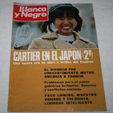 Coleccionismo de Revista Blanco y Negro: BLANCO Y NEGRO Nº 3032 13 JUNIO 1970, PACO CAMINO, CARTIER JAPON, CIUDAD RODRIGO, CATASTROFE EN PERU. Lote 50963007