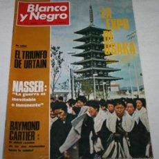 Coleccionismo de Revista Blanco y Negro: BLANCO Y NEGRO Nº 3023, 11 ABRIL 1970, TRIUNFO DE URTAIN EXPO DE OSAKA DOS ALEMANIAS NASSER SAMURAIS. Lote 50963758