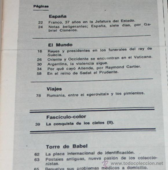 Coleccionismo de Revista Blanco y Negro: BLANCO Y NEGRO Nº 3205, 6 OCTUBRE 1973, CHILE, VIOLENCIA EN ARGENTINA, FRANCO 37 AÑOS, RUMANIA - Foto 3 - 50963849