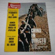 Coleccionismo de Revista Blanco y Negro: BLANCO Y NEGRO Nº 3173, 24 FEBRERO 1973, CHINA EN DIRECTO, BLUE-JEANS, BANCO PAPILLON, REVISTA. Lote 50963943