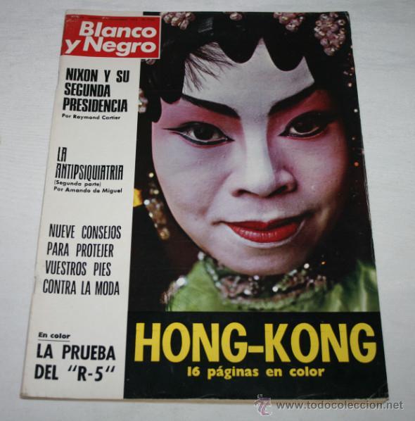 BLANCO Y NEGRO Nº 3158, 11 NOVIEMBRE 1972, R-5, CARLOS DE WINDSOR, PACO CAMINO, PIEDRAS QUE MUEREN (Coleccionismo - Revistas y Periódicos Modernos (a partir de 1.940) - Blanco y Negro)