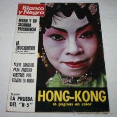 Coleccionismo de Revista Blanco y Negro: BLANCO Y NEGRO Nº 3158, 11 NOVIEMBRE 1972, R-5, CARLOS DE WINDSOR, PACO CAMINO, PIEDRAS QUE MUEREN. Lote 50964109