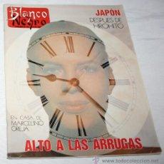 Coleccionismo de Revista Blanco y Negro: BLANCO Y NEGRO Nº 3629, 15 ENERO 1989, ASI GOBERNARA GEORGE BUSH, ALIANZA POPULAR, REVISTA. Lote 50965266