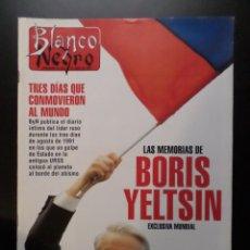 Coleccionismo de Revista Blanco y Negro: BLANCO Y NEGRO Nº3904 KURT COBAIN, BORIS YELTSIN, PEDRO ALMODÓVAR, CHRISTINA ROSENVIGNE. Lote 51406476