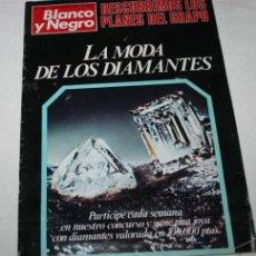Coleccionismo de Revista Blanco y Negro: REVISTA BLANCO Y NEGRO 3497 MAYO 1979, DESCUBRIMOS LOS PLANES DEL GRAPO, GOYA CARTAS INEDITAS, DIAMA. Lote 51779788