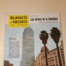 Colecionismo de Revistas Preto e Branco: REVISTA BLANCO Y NEGRO Nº 2524, 1960 LOS HÉROES DE LA OLIMPIADA. Lote 52358998