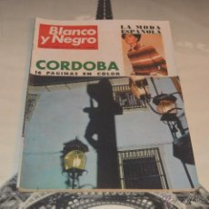 Coleccionismo de Revista Blanco y Negro: REVISTA BLANCO Y NEGRO Nº 2947 AÑO 1968 LA MODA ESPAÑOLA CORDOBA. Lote 53034633