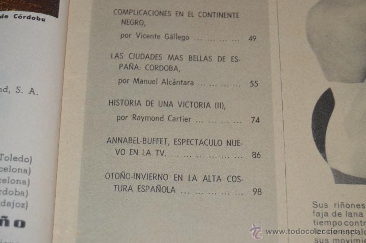 Coleccionismo de Revista Blanco y Negro: REVISTA BLANCO Y NEGRO Nº 2947 AÑO 1968 LA MODA ESPAÑOLa CORDOBA - Foto 3 - 53034633