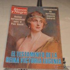 Coleccionismo de Revista Blanco y Negro: REVISTA BLANCO Y NEGRO Nº 3377 DE 22 DE ENERO DE 1977 EL TESTAMENTO DE LA REINA VICTORIA EUGENIA. Lote 53034690
