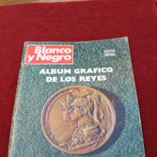 Coleccionismo de Revista Blanco y Negro: ALBUM GRAFICO DE LOS REYES, ALFONSO XIII-VICTORIA EUGENIA, EDICION ESPECIAL BLANCO Y NEGRO 1969. Lote 53205716
