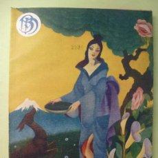 Coleccionismo de Revista Blanco y Negro: BLANCO Y NEGRO. NÚMERO 2291. AÑO 1935 . Lote 55103143