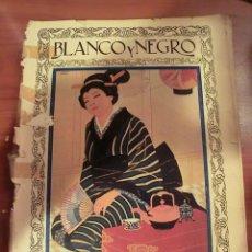 Coleccionismo de Revista Blanco y Negro: REVISTA BLANCO Y NEGRO AÑO 1928 NUMERO 1958. Lote 55904041