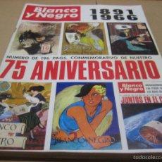 Coleccionismo de Revista Blanco y Negro: BLANCO Y NEGRO.- 2818. 7 MAYO 1966.- 1891-1966 NUMERO CONMEMORATIVO DEL 75 ANIVERSARIO. Lote 56610216