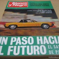Collectionnisme de Magazine Blanco y Negro: BLANCO Y NEGRO.- 2997.- 11 OCTUBRE 1969.- ESCOMBRERAS.- SALON DEL AUTOMOVIL EN PARIS.- NUEVA YORK. Lote 56616756
