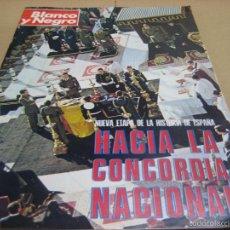Colecionismo de Revistas Preto e Branco: BLANCO Y NEGRO.- 3317. 29 NOVIEMBRE 1975.- PROCLAMACION DE DON JJUAN CARLOS REY DE ESPAÑA. Lote 56645334