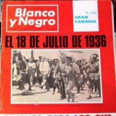 Coleccionismo de Revista Blanco y Negro: ANTIGUA PUBLICACIÓN *BLANCO Y NEGRO*. 16 DE JULIO DE 1966.. Lote 57296051