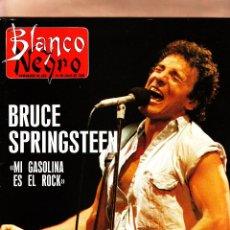 Coleccionismo de Revista Blanco y Negro: REVISTA BLANCO Y NEGRO 31 DE JULIO 1988. Lote 57482543