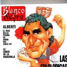 Colecionismo de Revistas Preto e Branco: REVISTA BLANCO Y NEGRO 17 DE JULIO DE 1988 . Lote 57483418