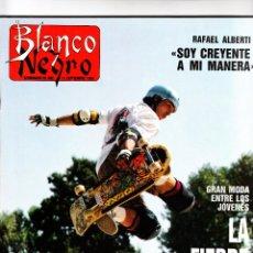 Coleccionismo de Revista Blanco y Negro: REVISTA BLANCO Y NEGRO 11 DE SEPTIEMBRE 1988. Lote 57505404