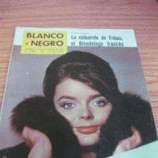 Colecionismo de Revistas Preto e Branco: BLANCO Y NEGRO Nº 2484. 12 DICIEMBRE 1959. BARBARA STEELE. MARLENE DIETRICH EN PARIS.. Lote 57616437
