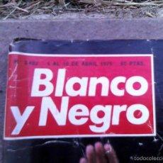 Coleccionismo de Revista Blanco y Negro: LOTE-COLECCION DE 88 REVISTAS BLANCO Y NEGRO DE LOS AÑOS DEL 70 AL 79. Lote 58366949