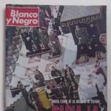 Coleccionismo de Revista Blanco y Negro: REVISTA BLANCO Y NEGRO - NUEVA ETAPA DE LA HISTORIA DE ESPAÑA, HACIA LA CONCORDIA NACIONAL. Lote 59977779