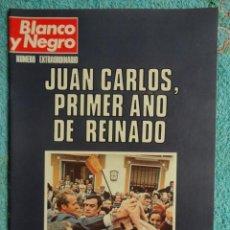 Coleccionismo de Revista Blanco y Negro: REVISTA BLANCO Y NEGRO , JUAN CARLOS , PRIMER AÑO DE REINADO -NUMERO EXTRAORDINARIO - 1.976. Lote 67417697