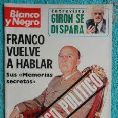 Coleccionismo de Revista Blanco y Negro: REVISTA BLANCO Y NEGRO Nº 3342, AÑO 1.976 , FRANCO VUELVE A HABLAR , GIRON SE DISPARA -. Lote 67423945