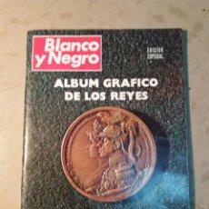 Coleccionismo de Revista Blanco y Negro: BLANCO Y NEGRO. ALBUM GRÁFICO DE LOS REYES.ALFONSO XIII. Lote 74111723