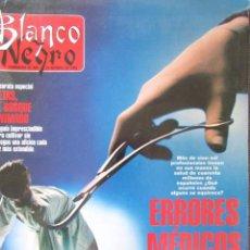 Collectionnisme de Magazine Blanco y Negro: BLANCO Y NEGRO 3878 1993. CONCHA VELASCO, TERENCY TRENT D'ARBY, IVAN ZAMORANO, SIGOURNEY WEAVER.. Lote 75953583