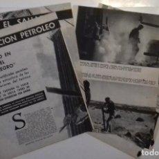 Coleccionismo de Revista Blanco y Negro: OPERACIÓN PETRÓLEO EN EL SAHARA EN 1961 EN RECORTE (RE17) 9 PÁGINAS REVISTA BLANCO NEGRO DE ESE AÑO. Lote 80904824