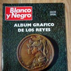 Coleccionismo de Revista Blanco y Negro: BLANCO Y NEGRO - EDICION ESPECIAL DE 1969 ALBUM GRAFICO DE LOS REYES ALFONSO XII Y VICTORIA EUGENIA. Lote 85080820