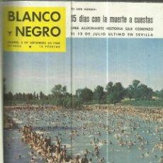 Coleccionismo de Revista Blanco y Negro: COLECCIÓN DE 9 REVISTAS ENCUADERNADAS BLANCO Y NEGRO. MADRID. 1960. Lote 85703132