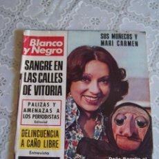 Collectionnisme de Magazine Blanco y Negro: REVISTA BLANCO Y NEGRO, Nº 3332, MARZO 1976. Lote 85986272