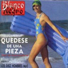 Coleccionismo de Revista Blanco y Negro: REVISTA BLANCO Y NEGRO 3587.1988. GARCI, ANA DIOSDADO, DUNCAN DHU, HOMBRES G, PEDRO SUBIJANA.... Lote 87724216