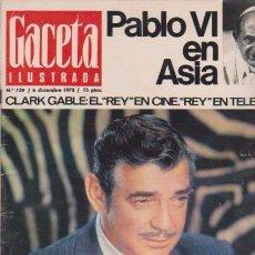 Coleccionismo de Revista Blanco y Negro: GACETA ILUSTRADA - Nº 739 / 6 DICIEMBRE 1970. Lote 92935845