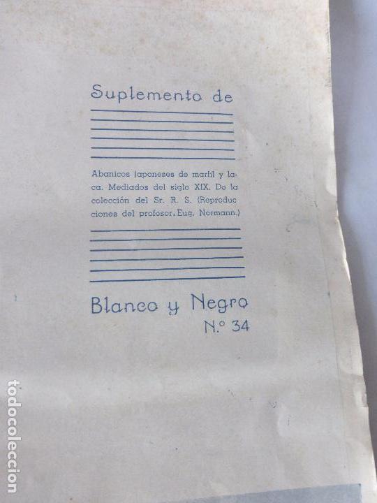Coleccionismo de Revista Blanco y Negro: SUPLEMENTO REVISTA BLANCO Y NEGRO Nº 34 SOBRE ABANICOS JAPONESES DE MARFIL Y LACA DE MEDIADOS S.XIX - Foto 2 - 94009200