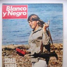 Coleccionismo de Revista Blanco y Negro: REVISTA BLANCO Y NEGRO. Nº 3076. 17 ABRI DE 1971. ISRAEL TIERRA DE LA DISCORDIA. TDKR32. Lote 97982627