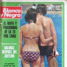 Coleccionismo de Revista Blanco y Negro: BLANCO Y NEGRO 3193 1973 BENIDORM, GRETA GARBO, EMMA PENELLA, KARAJAN, AUGUSTE RODIN. Lote 98298751