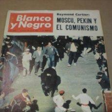 Coleccionismo de Revista Blanco y Negro: REVISTA BLANCO Y NEGRO Nº 2829 23 JULIO 1966. Lote 104354779