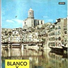 Coleccionismo de Revista Blanco y Negro: BLANCO Y NEGRO 2384, AÑO 1958 : GERONA, ELISA MONTES, ALFREDO DI STEFANO. Lote 109495471