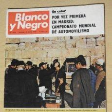 Coleccionismo de Revista Blanco y Negro: REVISTA BLANCO Y NEGRO 2924, MAYO 1968. TEJAS - MONASTERIO DE SILOS - GRAHAM HILL - JERUSALEN. Lote 113628115