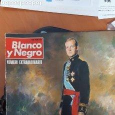 Coleccionismo de Revista Blanco y Negro: BLANCO Y NEGRO NÚMERO EXTRAORDINARIO SOBRE DON JUAN CARLOS I. Lote 115506327