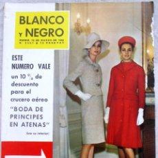 Coleccionismo de Revista Blanco y Negro: REVISTA BLANCO Y NEGRO. Nº 2601 DE 10 DE MARZO DE 1962 MODA PRIMAVERA -VERANO. Lote 115935583